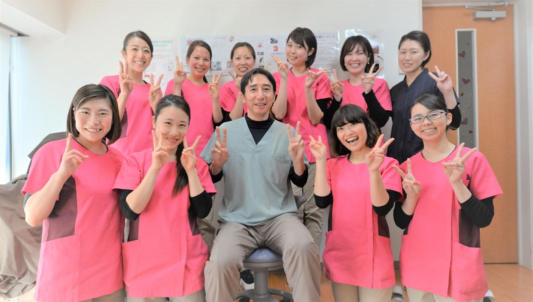 蓮見歯科医院では、私たちと一緒に働く仲間を求めています。